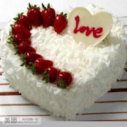 情人节水果蛋糕 (2)