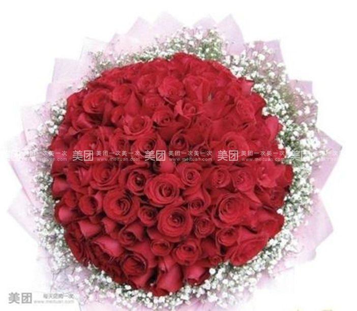 【花柱规格】:99朵优质玫瑰(粉或红)+配草+包装