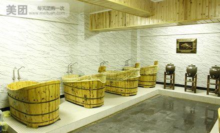 阿森大木桶洗浴