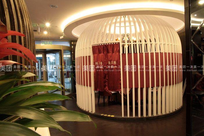 高第街56号餐厅_临沂高第街56号人均