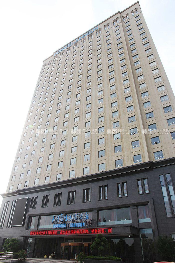莱州百都国际大酒店_莱州百都酒店人均消费