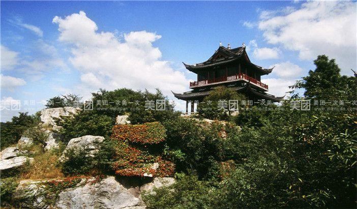 【北京虞山锦江饭店雅致房 常熟尚湖风景区 早餐团购.