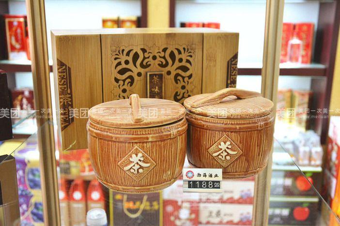 【西宁青岛啤酒专卖店金骏眉竹盒茶叶香礼盒团购详情