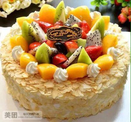 数量/规格 小计 10寸水果蛋糕 95 1个 95 价值: 95美团价:  10寸水果