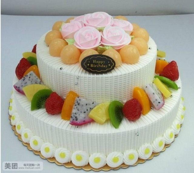 两层欧式水果蛋糕(13 6寸) (3)