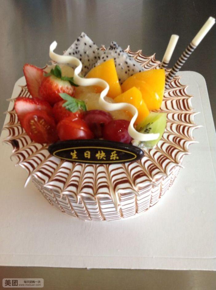 【北京卡拉米创意烘焙工坊欧式水果蛋糕团购详情】_消
