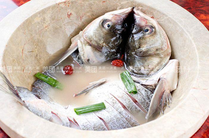 原生态蒸汽石锅千岛湖花鲢鱼