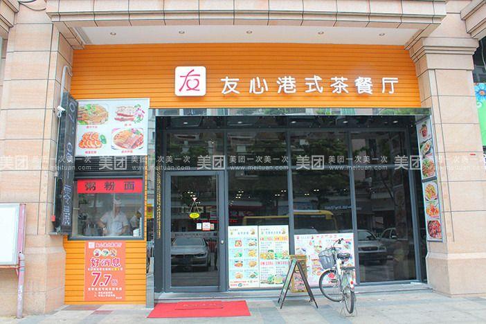中餐门头设计效果图