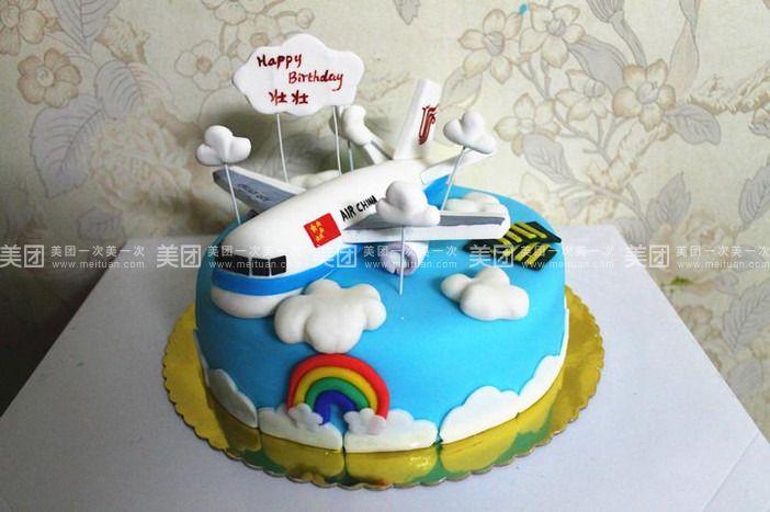 飞机蛋糕图片大全大图