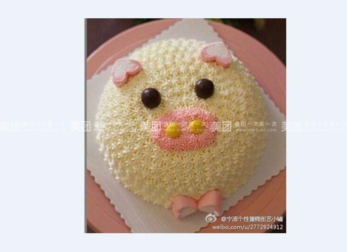 0-4℃保存24小时  猪宝贝  商家介绍       创艺烘焙个性蛋糕工作室