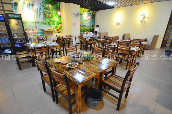 地缘自助火锅城欢迎各位会员光临!店内保证菜品每天更新!保证新鲜!图片