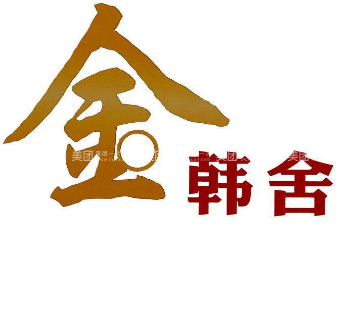 logo logo 标志 设计 矢量 矢量图 素材 图标 702_616