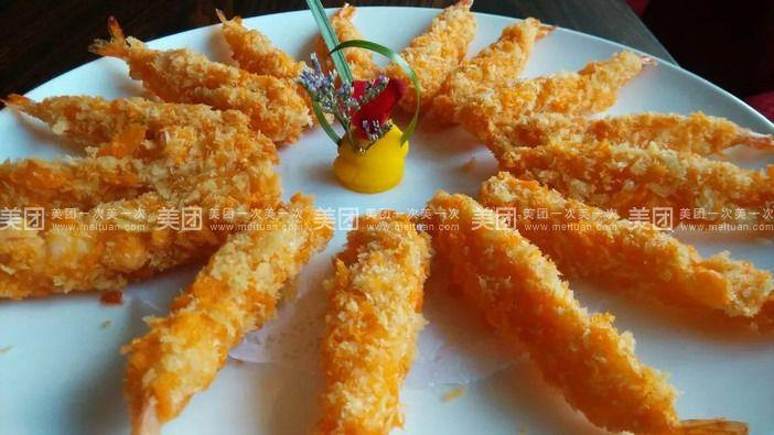 沙律芙蓉虾