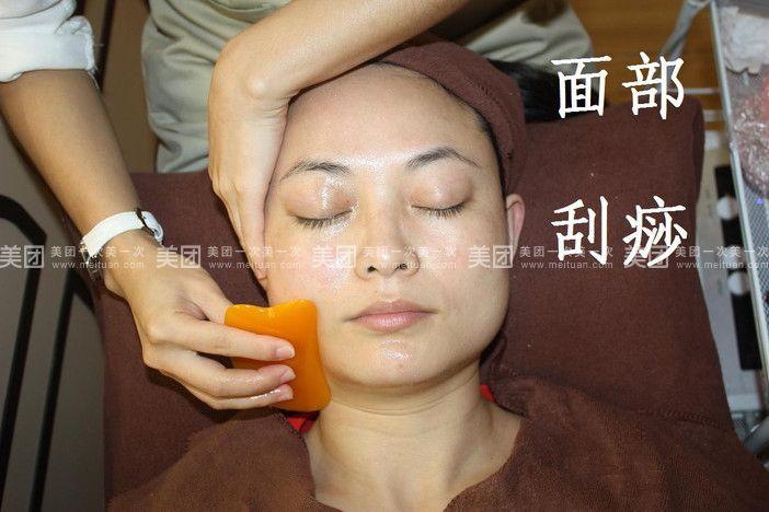 洁面→植物精油按摩,拨筋,刮痧三选一→面部护理 →精油蚕丝面膜贴四