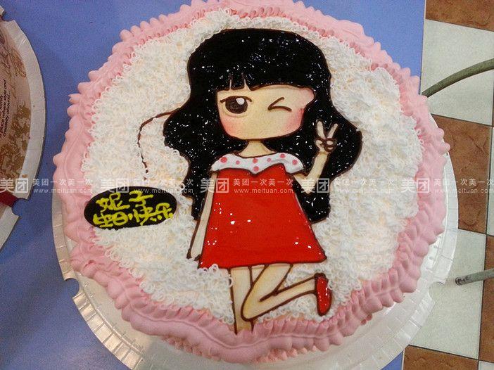 萌萌哒小美女卡通蛋糕