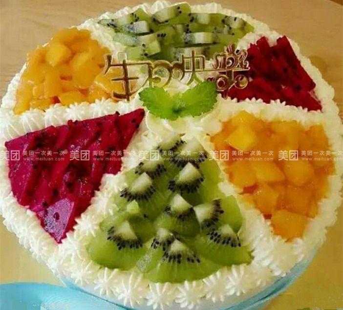 缤纷水果蛋糕(进口动物奶油)