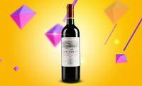 霸王餐:智利拉菲巴斯克红酒免费享1个免费赠送。
