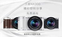 美梦成真:三星NX300微单电套机,美团网免费送!