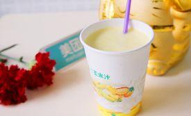 南京美团网:南京今日团购:【黄记玉米汁义乌店】饮品5选1,精致美味,幸福滋味