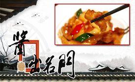 芜湖团购网站大全