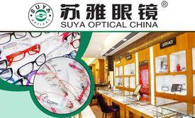 南京美团网:南京今日团购:【苏雅眼镜】配镜套餐,赠镜盒1个+镜布1张,节假日通用