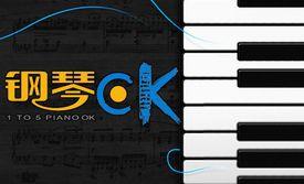 南京美团网:南京今日团购:【谭世然钢琴OK吧】成人速成钢琴曲4首,节假日通用,钢琴带来的快乐