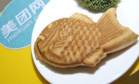 【顺德美食鱼】鲷鱼烧4选1,提供免费WiFi,视频五谷美味台湾图片