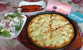 单人披萨套餐,一个人的美味时光