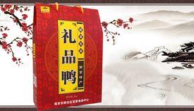 南京美团网:南京今日团购:【宫宴坊盐水鸭】宫宴坊盐水鸭1只,瘦肉型/卤味