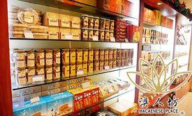 仅售72元,价值143.1元的澳人坊超值大礼包,3店通用,独特制作手法,口感鲜香酥脆,送礼自品两相宜,馈赠好礼。