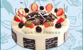 仅售168元!价值288元的最之味美味蛋糕14选1,免费提供包装,提供免费WiFi,尽享美味~