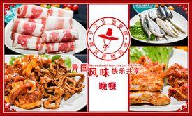 金草帽韩式自助烤肉(东莞家乐福店)