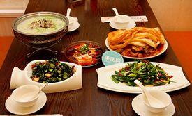 仅售66元!价值104元的4人套餐2选1,提供免费WiFi。锦州特色本溪美食,配菜材料丰富,味道浓郁纯正,美味不可挡。