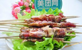 仅售98元!价值139元的2人餐,提供免费WiFi。环境温馨舒适,菜品可口美味,满足你挑剔的味蕾。