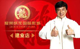 仅售19元!最高价值80元的郑州建业单人影票/卖品套餐2选1,可观看2D/3D。