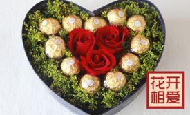 :长沙今日团购:仅售128元!价值299元的3枝红玫瑰加11颗巧克力精美韩式心形礼盒1次,提供免费WiFi。