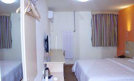 仅售187元!价值206元的大床房入住1晚,可连续入住,免费WiFi。