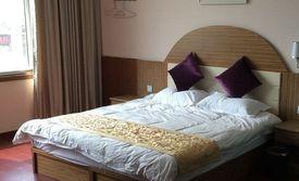 仅售108元起!价值218元的大床房入住1晚,可连续入住,免费WiFi。