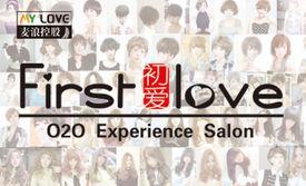 【First Love·初爱美发沙龙】洗剪吹套餐,女士专享,发长不限