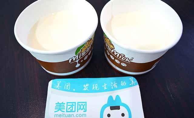 miss milk酸奶家族