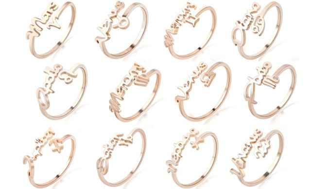 【戴拉十二星座戒指】戴拉十二星座戒指团购