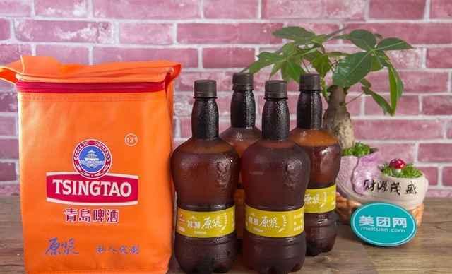 【多城市】青岛啤酒原醇小站青岛特酿原浆13度啤酒1扎,包间免费,美味