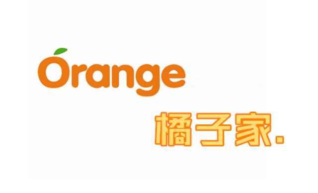 生活服务 【宣化步行街】橘子家手机配件贴膜15元代