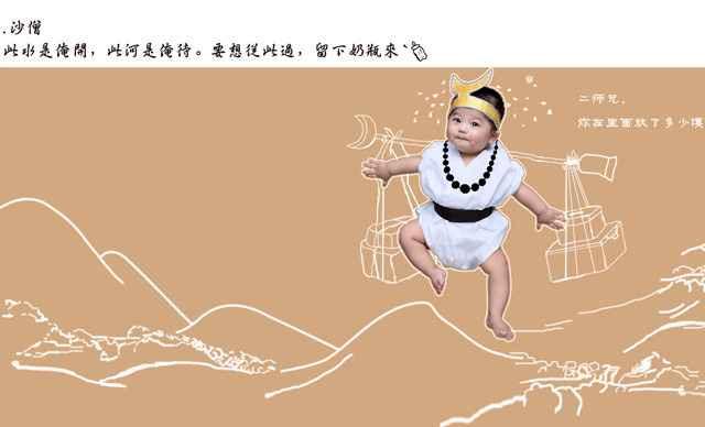 贝因美孕婴童_【贝因美孕婴童国际连锁】贝因美孕婴童国际连