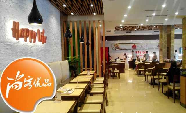 38门店价 62 已售 217人评价 【上流汇】尚客优品中式快餐单人餐,提供