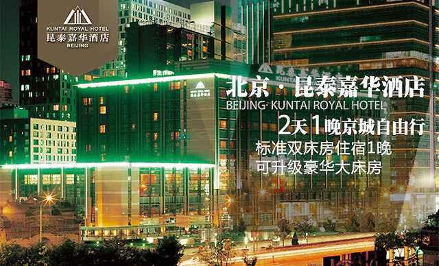 酒店标间电路图例