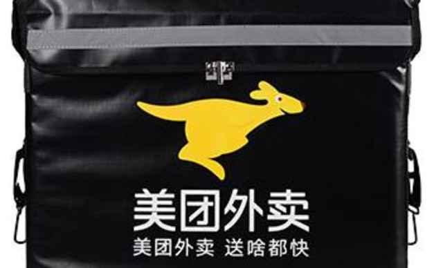 美团网郑州北京凯里美团团购 美团网团购,团购