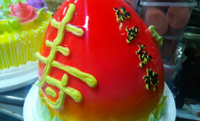 【五里】佳利蛋糕架杯六层寿桃(中间可免费夹层)1个,约21英寸,图片