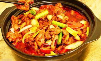 重庆鸡公煲(复兴中路店)-美团