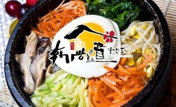 韩尚道韩式美食休闲吧-美团